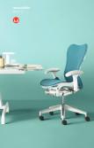 Mirra2 Chair